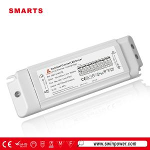 Circuit dimmable de conducteur mené par courant constant de 15 watts 700ma 350ma - Swin Power